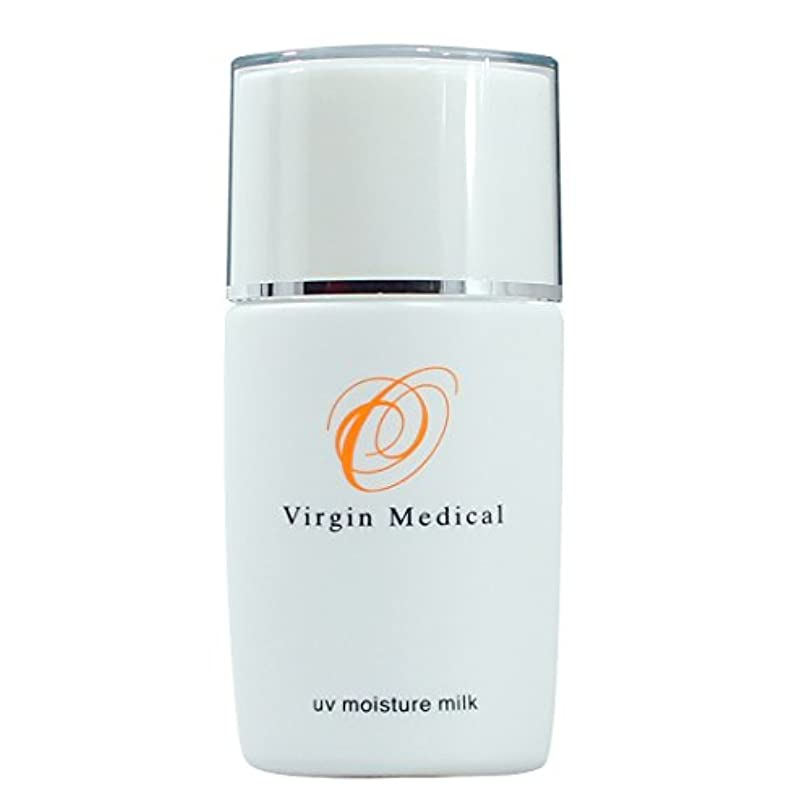 ホイップ三角形包帯ヴァージンメディカル オゾン UV保湿ミルク 30ml