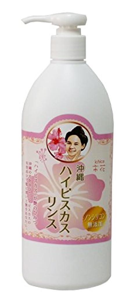 彫刻家シネマ尊敬沖縄ハイビスカスリンス 380ml