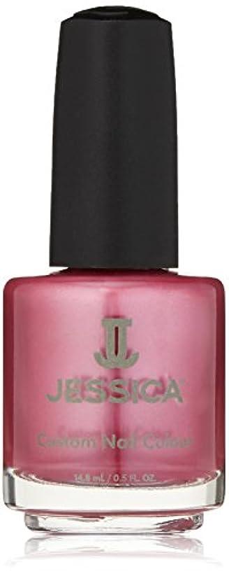 検索遮る些細JESSICA ジェシカ カスタムネイルカラー CN-510 14.8ml