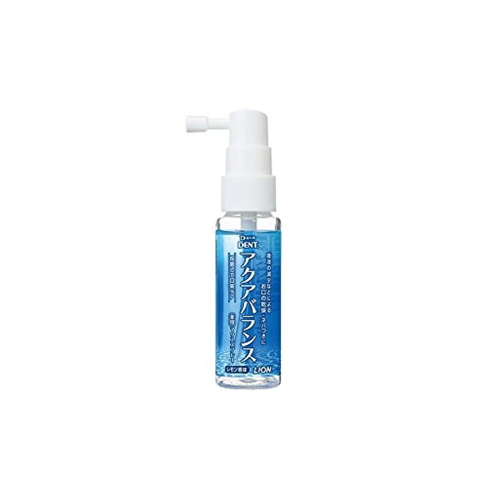 新しさ敏感な風味ライオン アクアバランス 薬用マウススプレ-30ml 1個