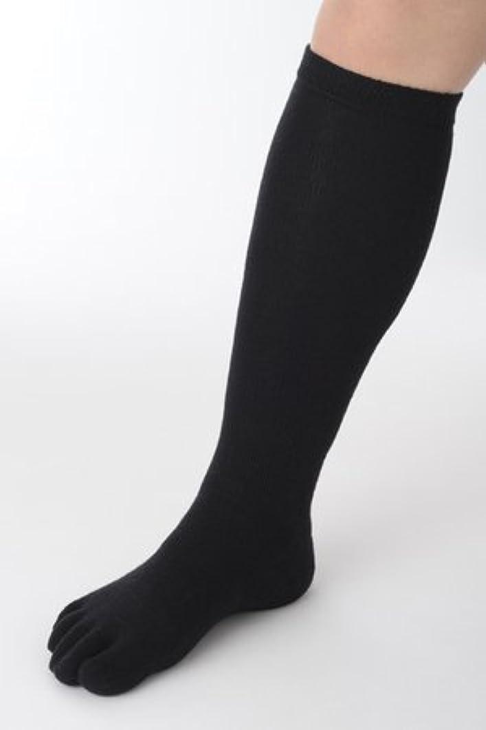 丈夫乏しい小さなTAKEFU 竹布?5本指ハイソックス 25cm~27cm ブラック