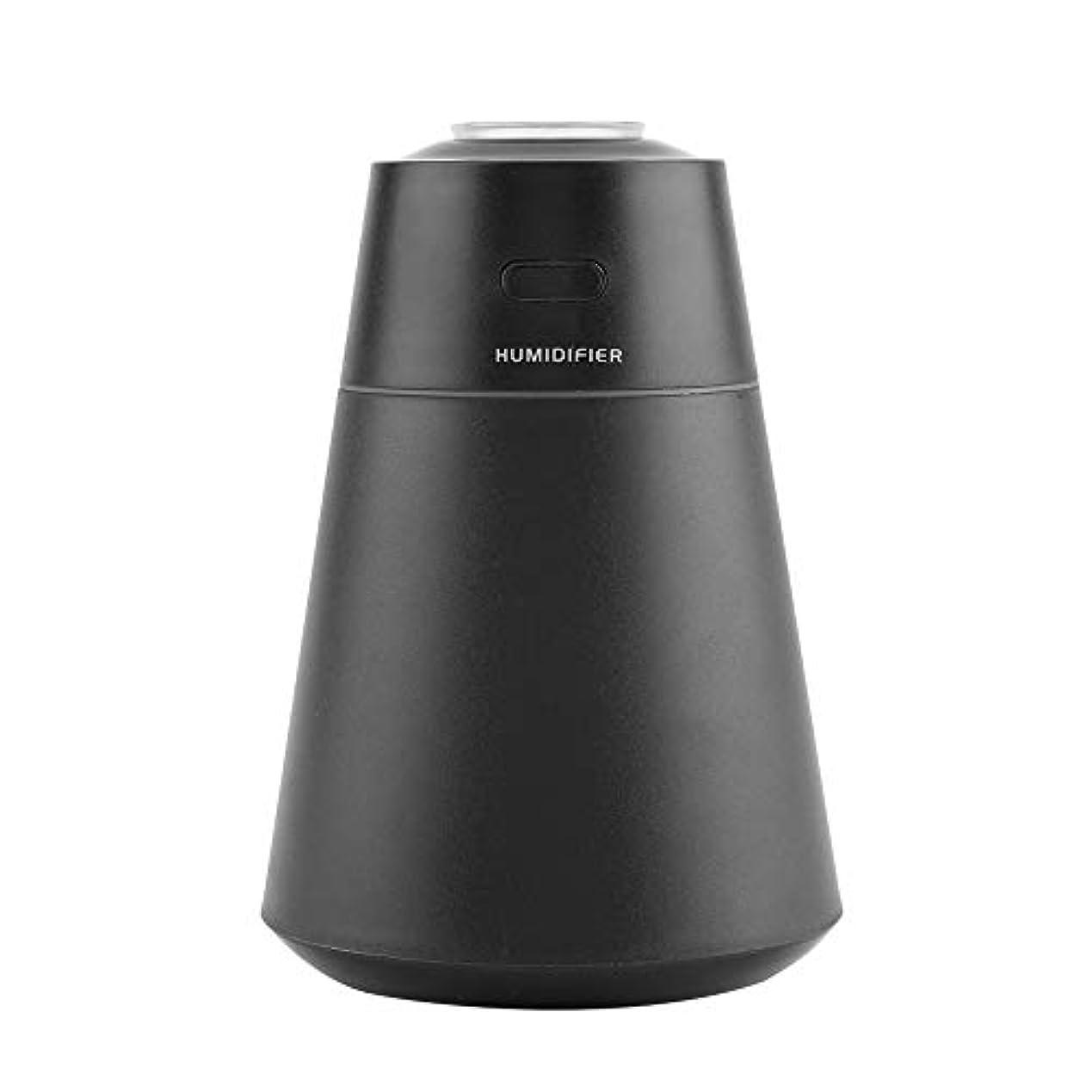 マイコン義務抹消アロマエッセンシャルオイルクールミスト加湿器、USBスーパーミニ超音波加湿器ディフューザー7色ナイトライトクールミスト加湿器(黒)