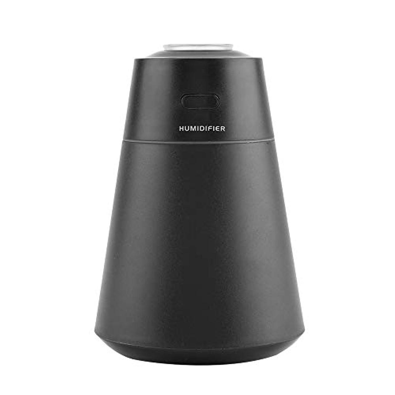 ジャベスウィルソンクレーターコミットメントアロマエッセンシャルオイルクールミスト加湿器、USBスーパーミニ超音波加湿器ディフューザー7色ナイトライトクールミスト加湿器(黒)