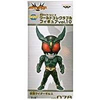 仮面ライダーシリーズ ワールドコレクタブルフィギュア vol.10 KR078 仮面ライダーギルス(単品)