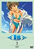 "I""s Pure<3> adieu【別れ】[DVD]"