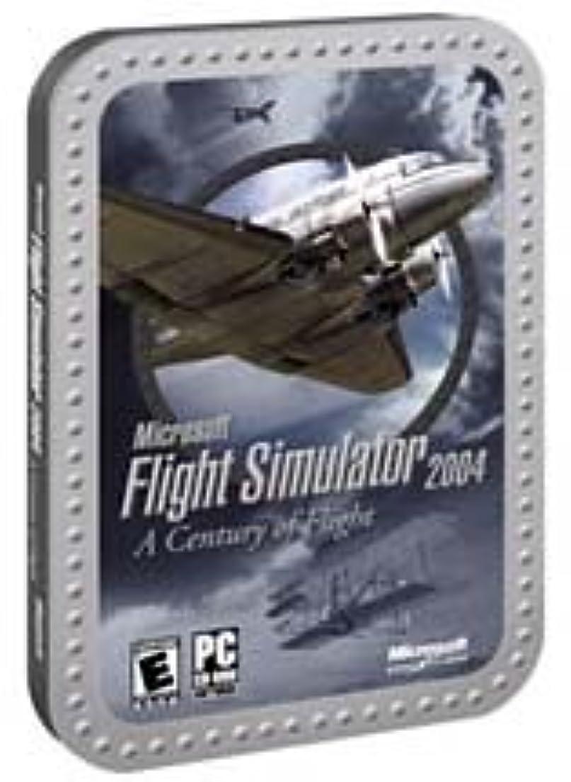 アセンブリ実質的にジョージエリオットMS FLIGHT SIM 2004 ANNIVERS. ED.(TIN CAN)(輸入版)