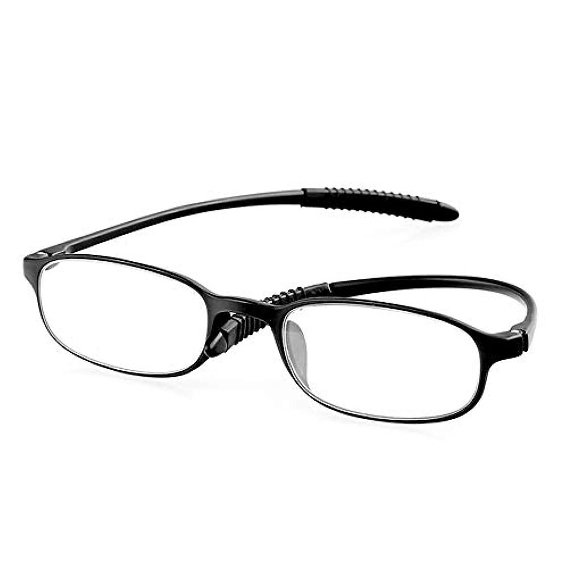 黒フルフレーム老眼鏡、スタイリッシュな超軽量老眼鏡、男性と女性用のポータブル光学ガラス(+ 1.00?+ 3.00)