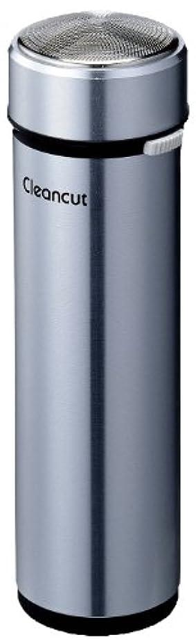 複合以来櫛IZUMI Cleancut 回転式シェーバー IZD-210 シルバー