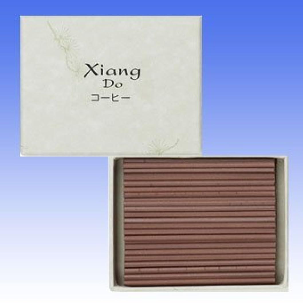 のどラボ晴れ松栄堂 Xiang Do(シァン ドゥ) 徳用120本入 (コーヒー)