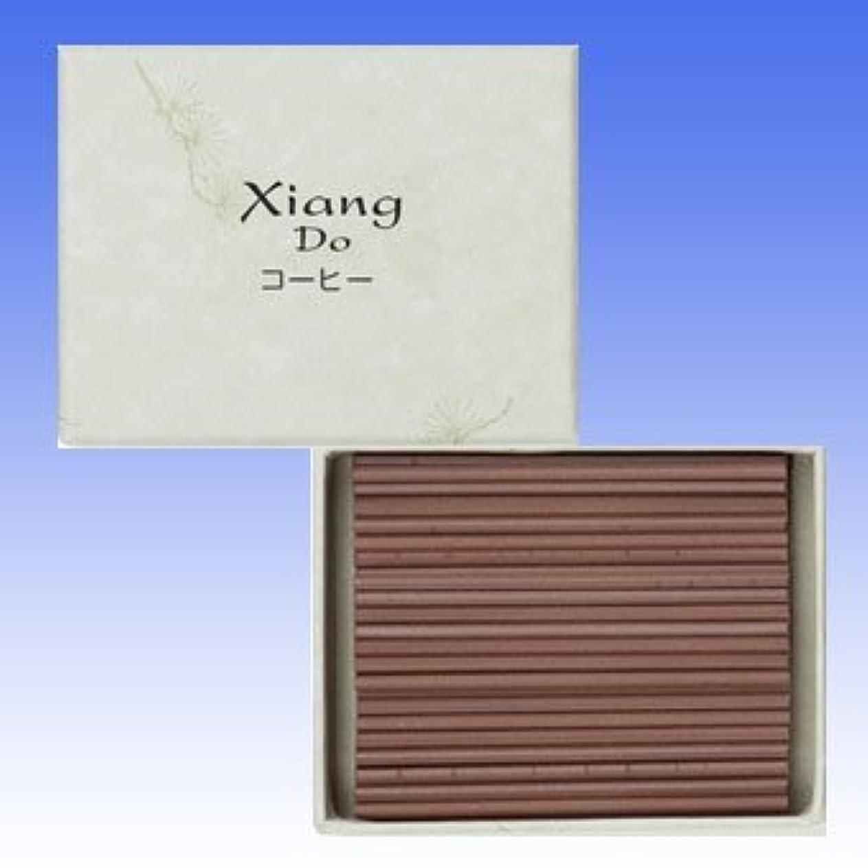 ハミングバードブーム終わった松栄堂 Xiang Do(シァン ドゥ) 徳用120本入 (コーヒー)