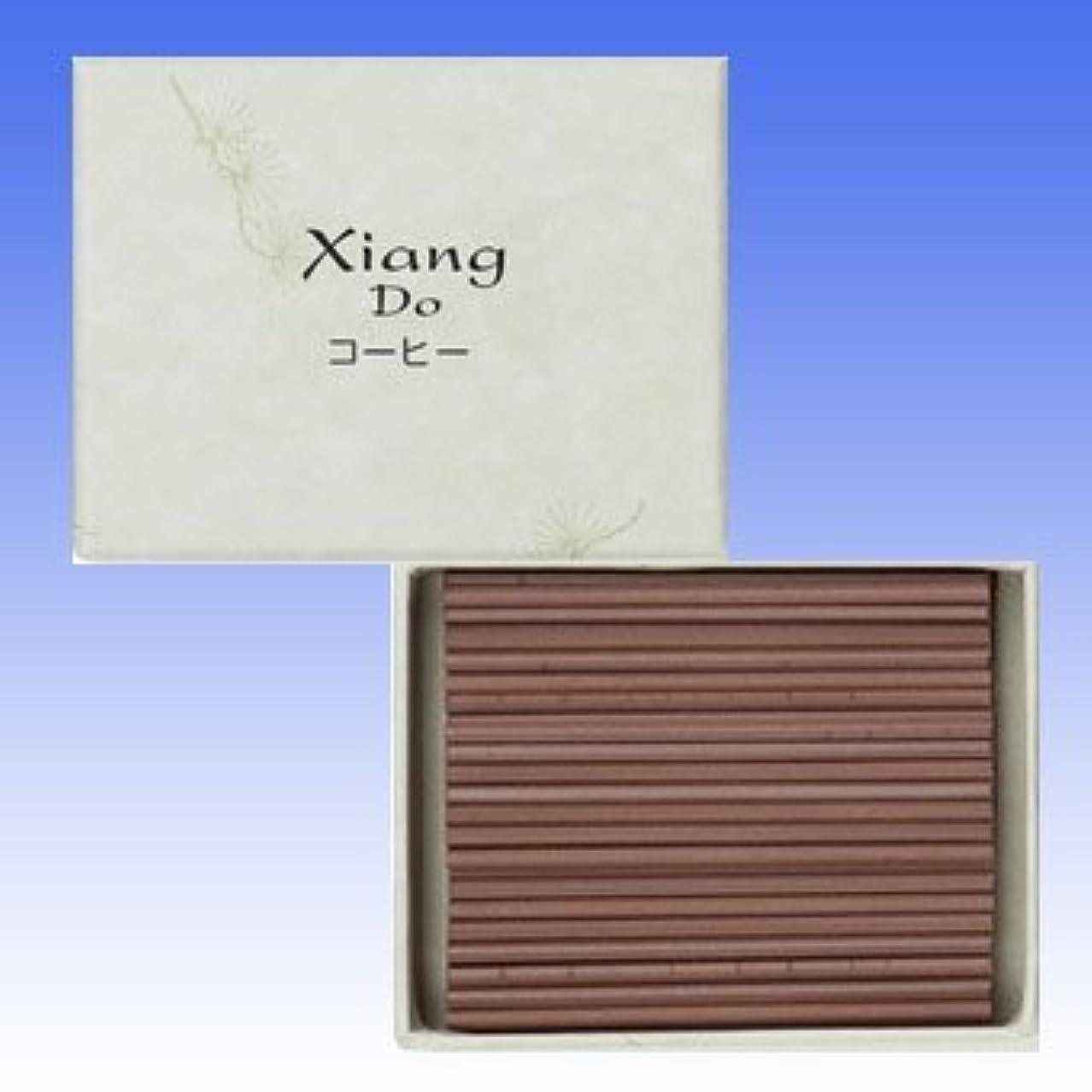 教育者カレッジ発送松栄堂 Xiang Do(シァン ドゥ) 徳用120本入 (コーヒー)