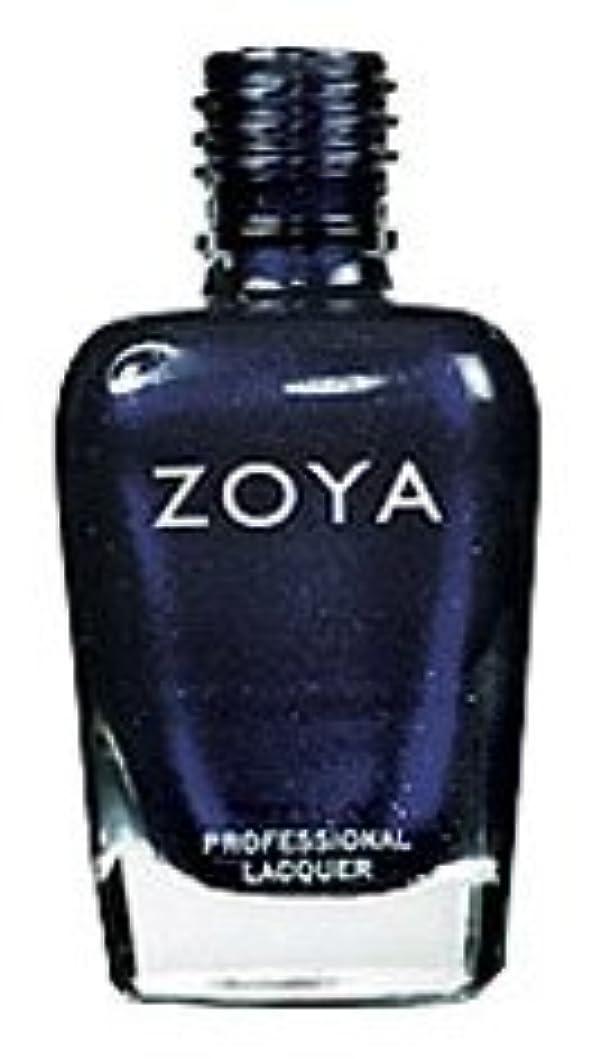 スライム楽しむ微弱[Zoya] ZP415 インディゴ[並行輸入品][海外直送品]