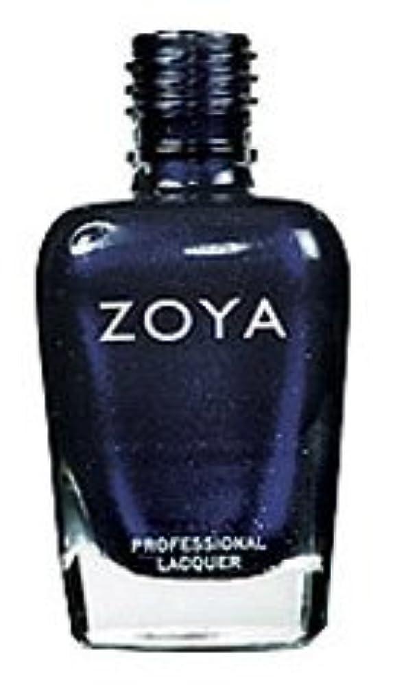 爬虫類高さ消化[Zoya] ZP415 インディゴ[並行輸入品][海外直送品]