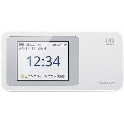 『Speed Wi-Fi NEXT WiMAX 2+ W01 ホワイト HWD31SWU』のトップ画像