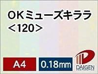紙通販ダイゲン OKミューズキララ <120> A4/50枚 ナチュラル 031860_03