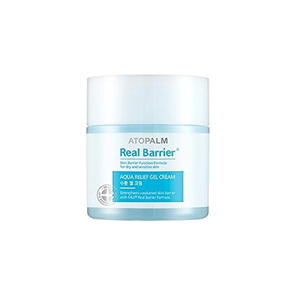 破産爆発ホステスATOPALM Real Barrier Aqua Relief Gel Cream 50ml/アトパーム リアル バリア アクア リリーフ ジェル クリーム 50ml [並行輸入品]