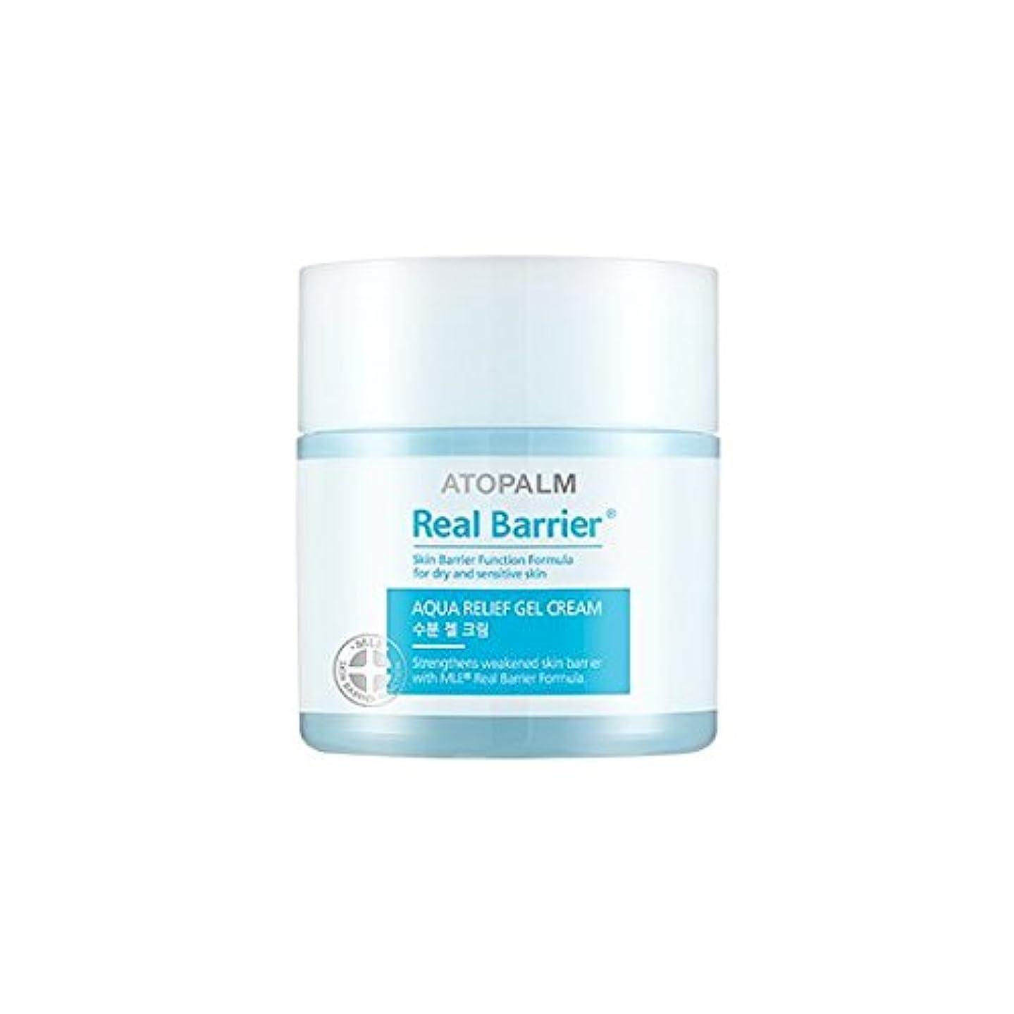 台風哺乳類気分が良いATOPALM Real Barrier Aqua Relief Gel Cream 50ml/アトパーム リアル バリア アクア リリーフ ジェル クリーム 50ml [並行輸入品]