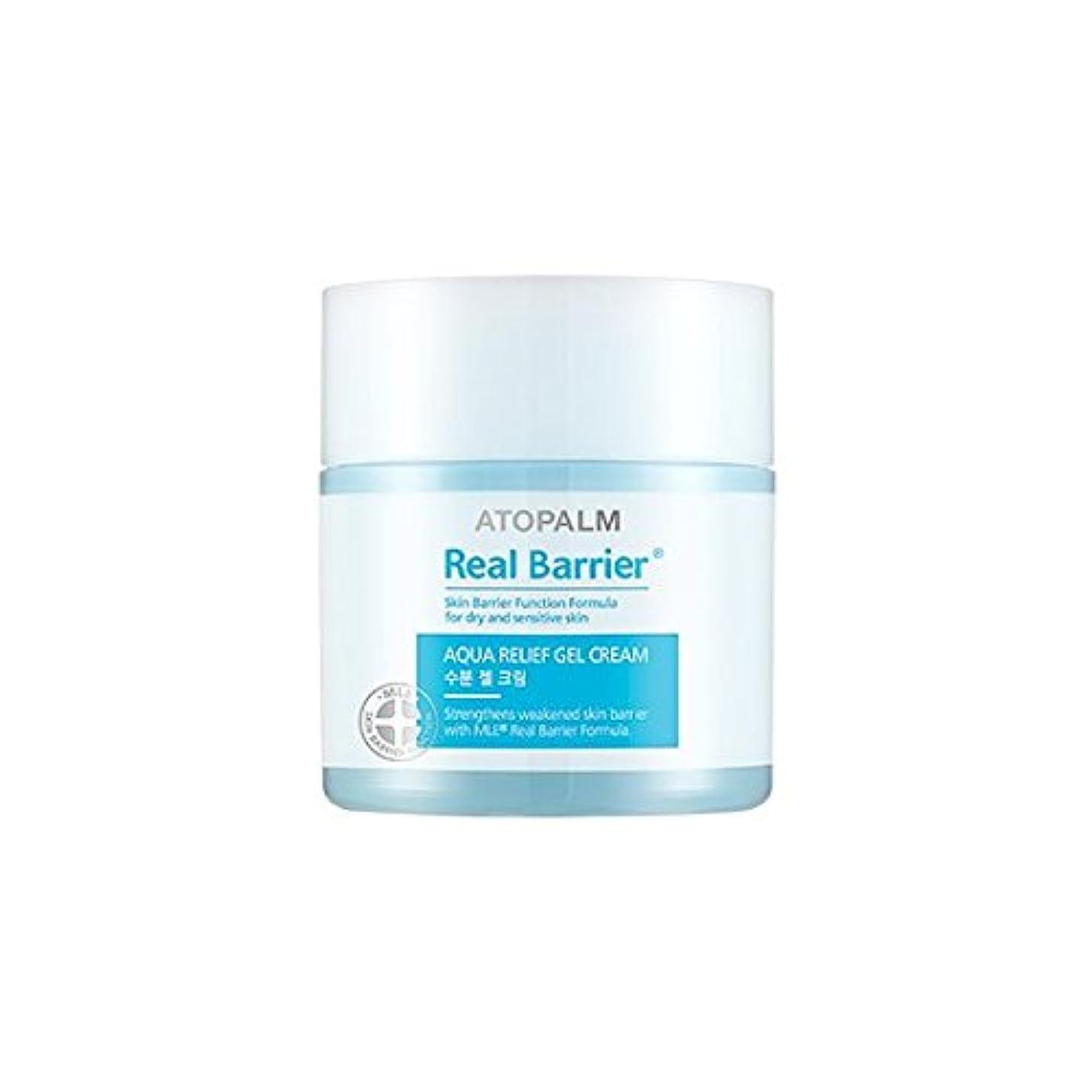 宿泊施設現金飲料ATOPALM Real Barrier Aqua Relief Gel Cream 50ml/アトパーム リアル バリア アクア リリーフ ジェル クリーム 50ml [並行輸入品]