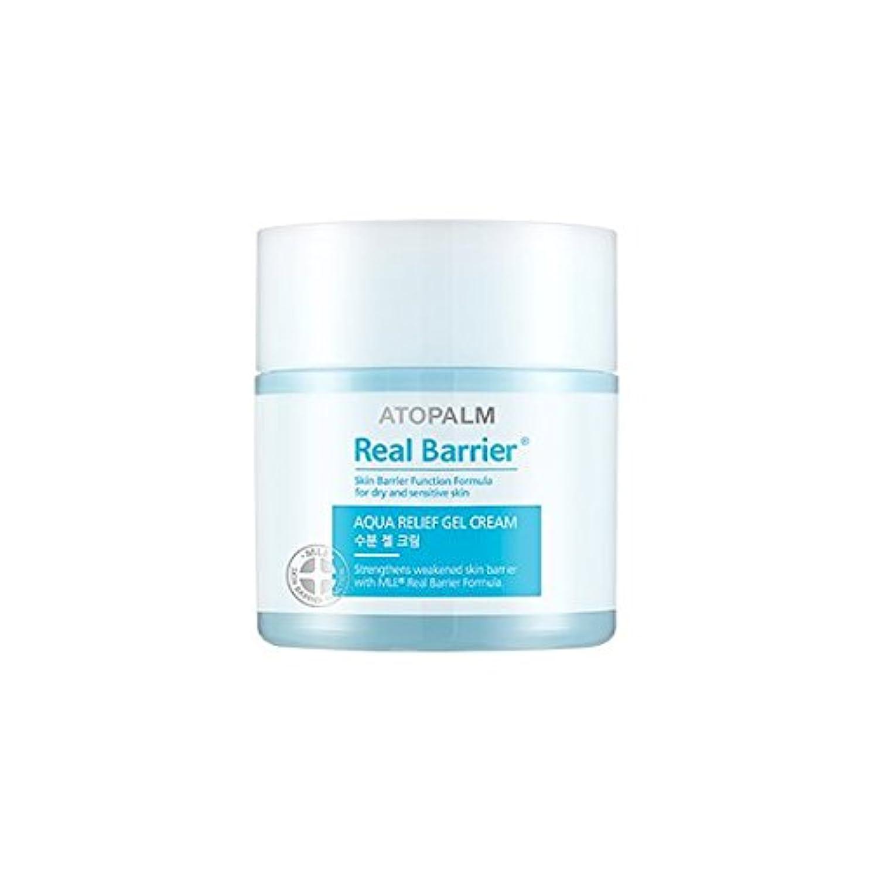 夕食を作る基礎理論補助金ATOPALM Real Barrier Aqua Relief Gel Cream 50ml/アトパーム リアル バリア アクア リリーフ ジェル クリーム 50ml [並行輸入品]