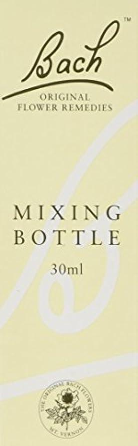哀れな摘むエレベーターバッチフラワー ミキシングボトル(トリートメントボトル) 30ml