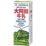 らくのうマザーズ 大阿蘇牛乳LL1000ml*6本(ロングライフ牛乳)
