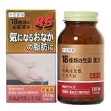 【第2類医薬品】防風通聖散エキス錠 180錠 ×5
