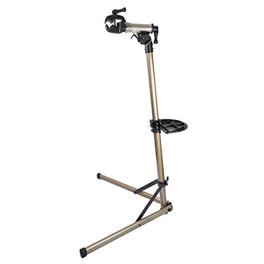 休憩する修羅場悲鳴自転車修理スタンド – ホームポータブル自転車メカニックワークスタンド – マウンテンバイクとロードバイクのメンテナンスに