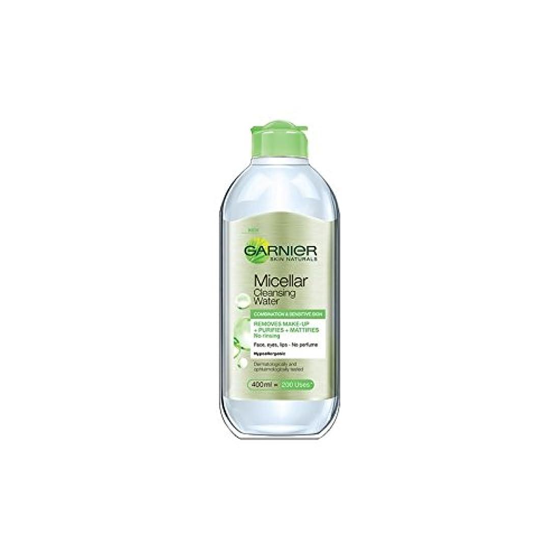 櫛雑種絞る水の組み合わせや敏感肌のクレンジングガルニエ肌ナチュラルミセル(400ミリリットル) x4 - Garnier Skin Naturals Micellar Cleansing Water Combination And...
