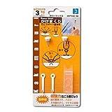 (まとめ) 東洋工芸 かけまくり カラーフックSHHT222-S2 1パック(2個) 【×5セット】