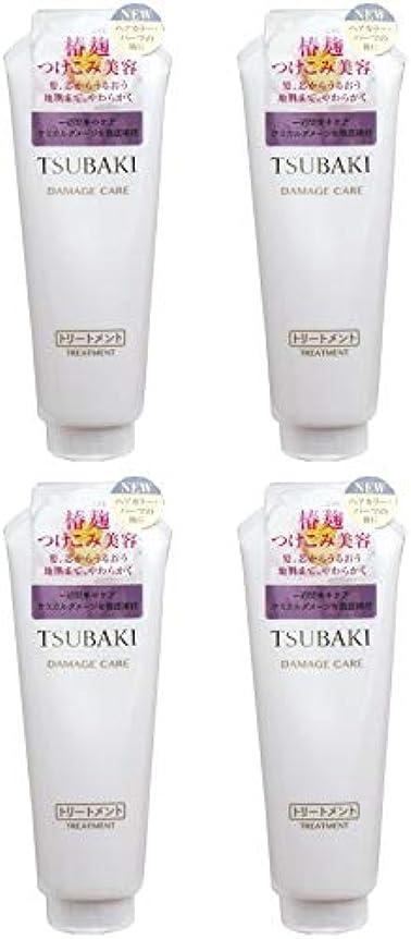 豊富なすばらしいですまばたき【まとめ買い】TSUBAKI ダメージケア トリートメント (カラーダメージ髪用) 180g【×4個】