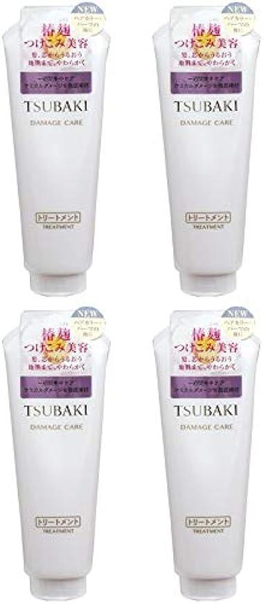 生じる生じるオーバーヘッド【まとめ買い】TSUBAKI ダメージケア トリートメント (カラーダメージ髪用) 180g【×4個】