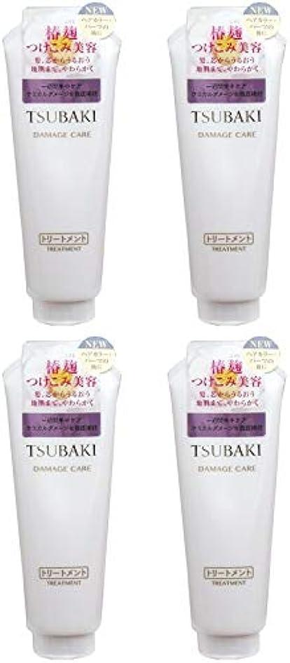 超えて操作可能調和【まとめ買い】TSUBAKI ダメージケア トリートメント (カラーダメージ髪用) 180g【×4個】