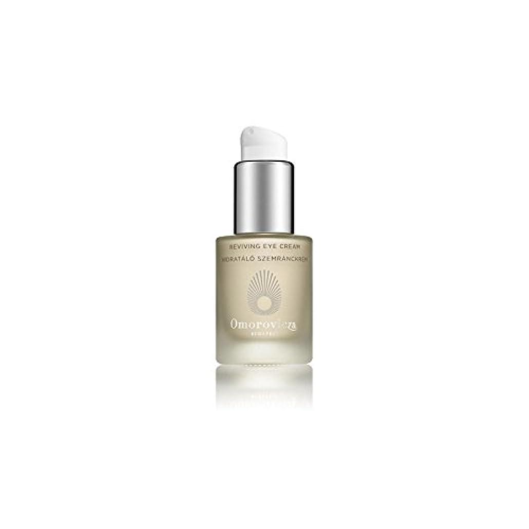 山積みの海嶺ガイダンスOmorovicza Reviving Eye Cream (15ml) - 復活アイクリーム(15ミリリットル) [並行輸入品]