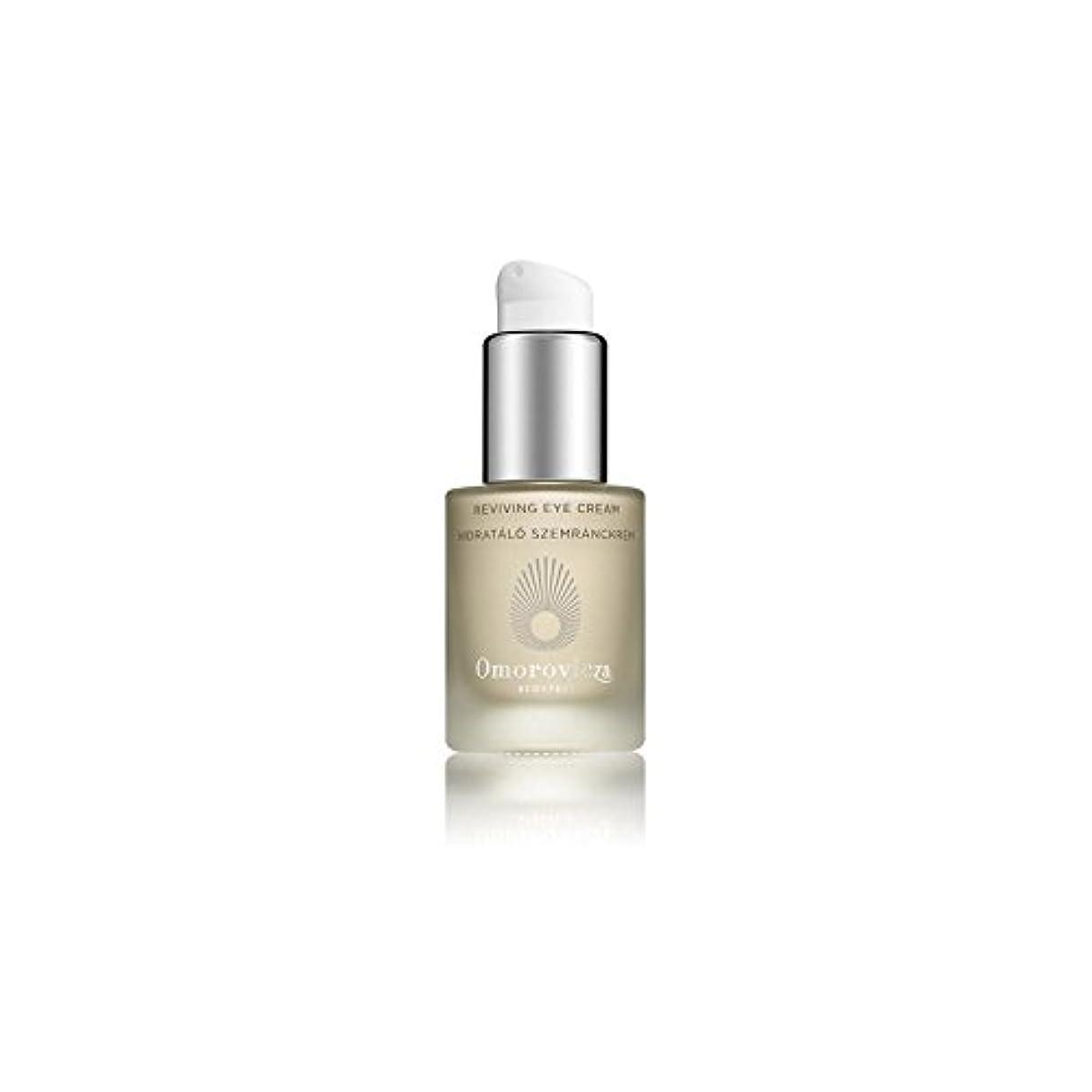懐疑的スラッシュオークションOmorovicza Reviving Eye Cream (15ml) (Pack of 6) - 復活アイクリーム(15ミリリットル) x6 [並行輸入品]