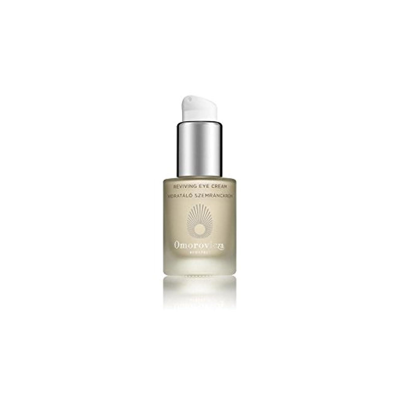 岸デザイナー手荷物Omorovicza Reviving Eye Cream (15ml) (Pack of 6) - 復活アイクリーム(15ミリリットル) x6 [並行輸入品]