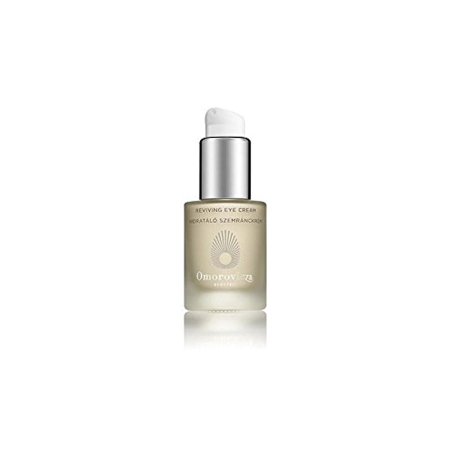 医学急速な雪の復活アイクリーム(15ミリリットル) x4 - Omorovicza Reviving Eye Cream (15ml) (Pack of 4) [並行輸入品]