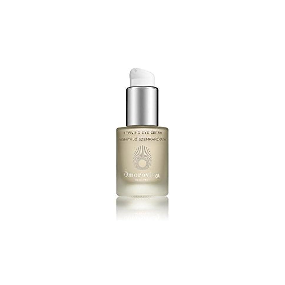 有効冒険者夢中復活アイクリーム(15ミリリットル) x2 - Omorovicza Reviving Eye Cream (15ml) (Pack of 2) [並行輸入品]