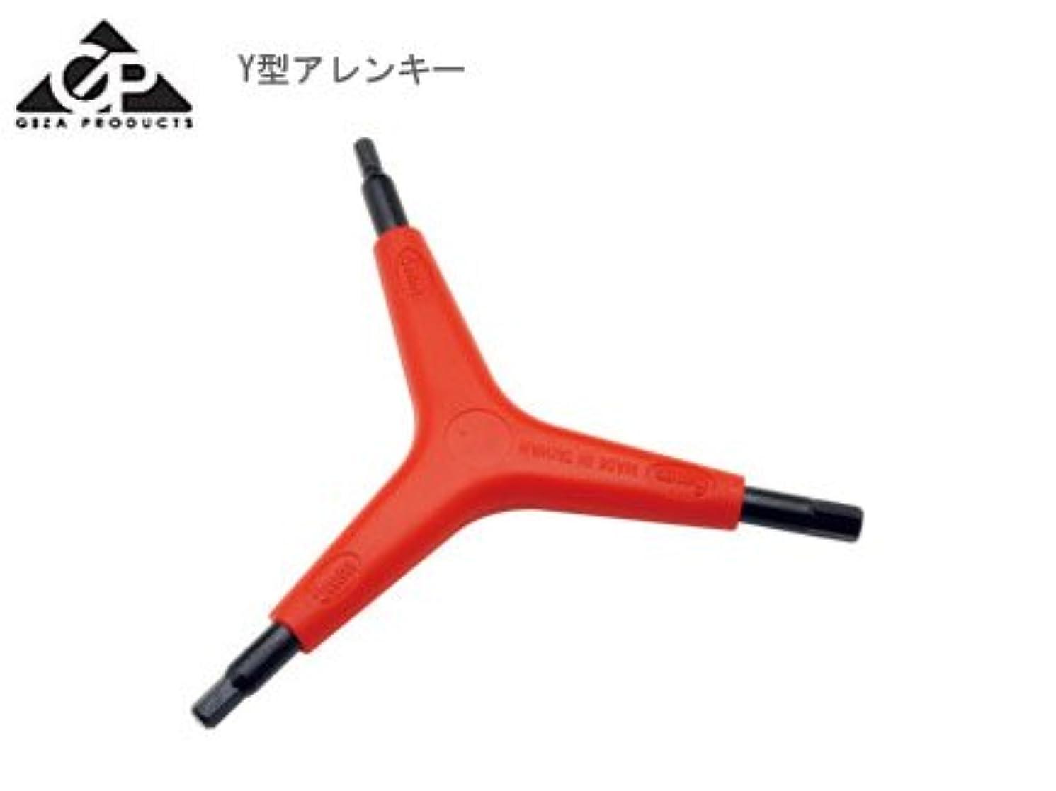 パイント姿勢次へギザ(GIZA) Y型アレンキー TOL22500