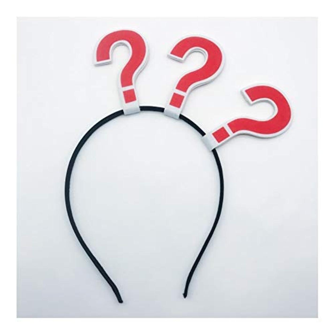 穀物製品道徳のMINGTAI 疑問符ヘッドバンド信号カチューシャWifiの帽子おかしいショーヘッドジュエリー (Color : 1)