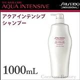 【x2個セット】 資生堂プロフェッショナル アクアインテンシブ シャンプー 1000ml 美容室