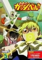 DVD/金色のガッシュベル   Level-2 5/アニメーション