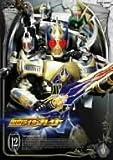 仮面ライダー剣 VOL.12 [DVD]