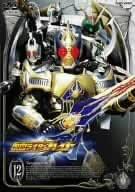 仮面ライダー剣(ブレイド) VOL.12 [DVD]