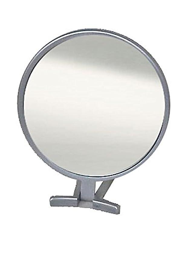 さまよう腹モンキー鏡 ハンドミラー 折立 No.455 シルバー