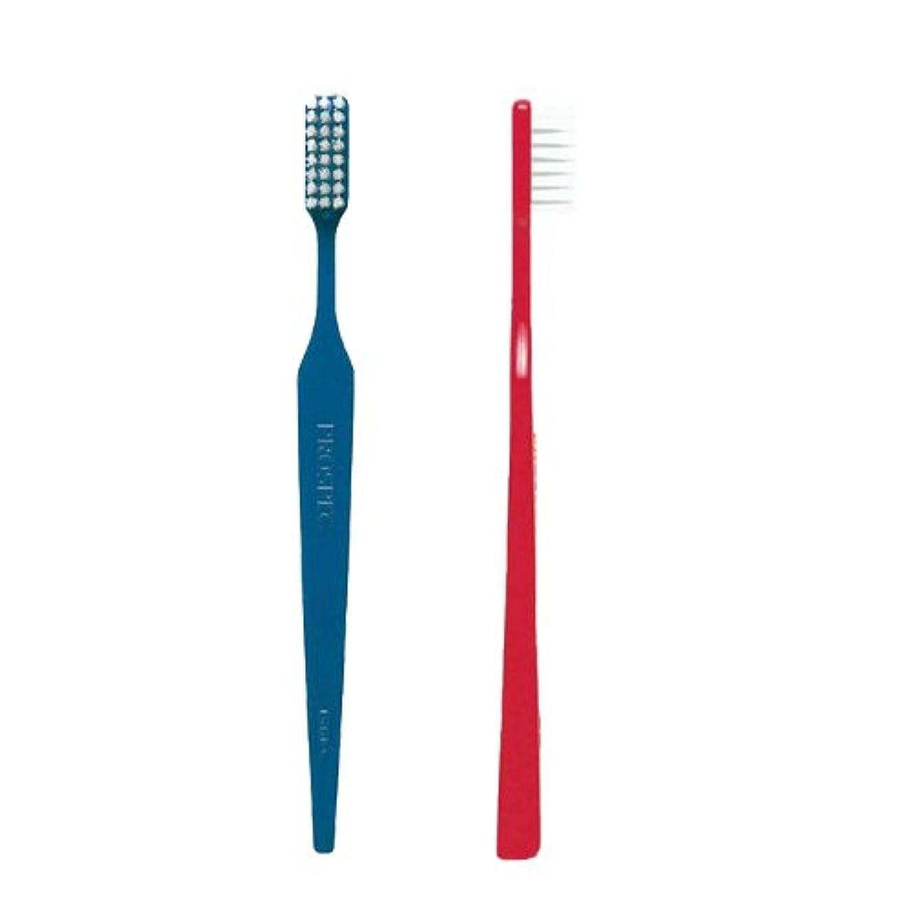 関連付ける困惑した着替えるGC ジーシープロスペック歯ブラシ アダルト× 5本セット H(かため)