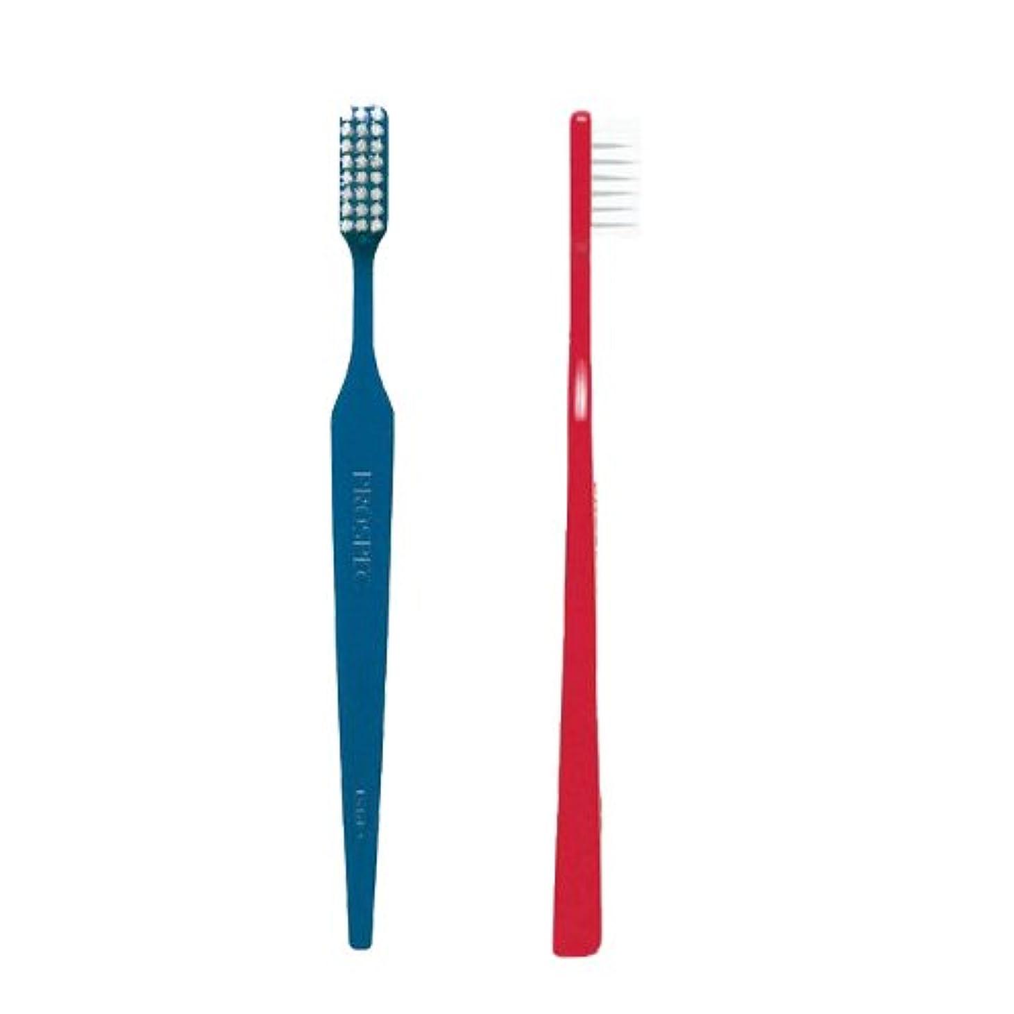 旋回文字動くGC ジーシープロスペック歯ブラシ アダルト× 5本セット H(かため)