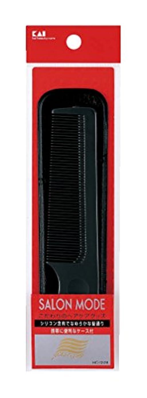 規範心配するエクステントHC328 サロンモードポケットコーム