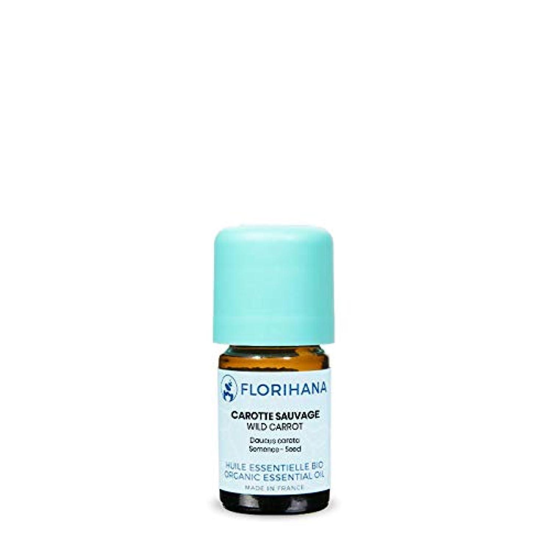 予言する必需品インゲンFlorihana オーガニックエッセンシャルオイル キャロットシード 5g(5.6ml)