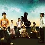 惑星タイマー (初回限定盤)(DVD付)