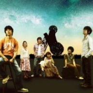 惑星タイマー (初回限定盤)(DVD付)の詳細を見る